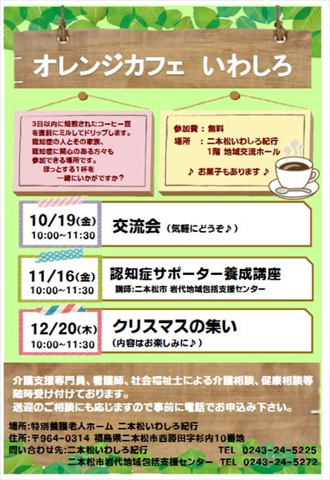 喫茶ポスター_R